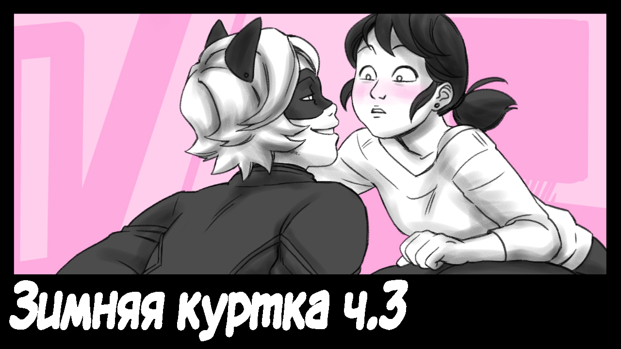 Комикс Леди Баг Зимняя куртка 3