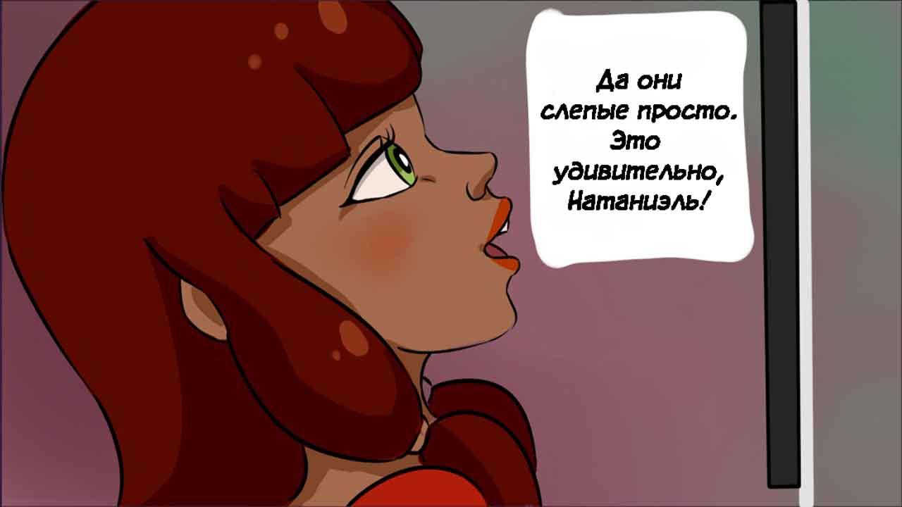 Комикс Леди Баг Лила И Нат