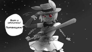 Комикс Леди Баг Дебют 6