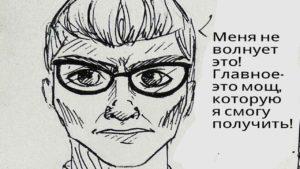 Комикс Леди Баг Последняя Битва 5