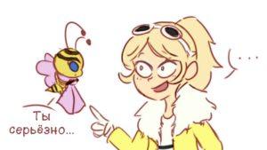 Хлоя и её квами