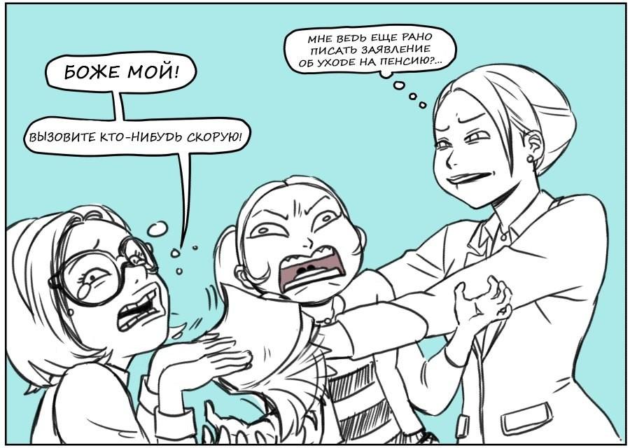 Комикс Леди Баг Ромео 19