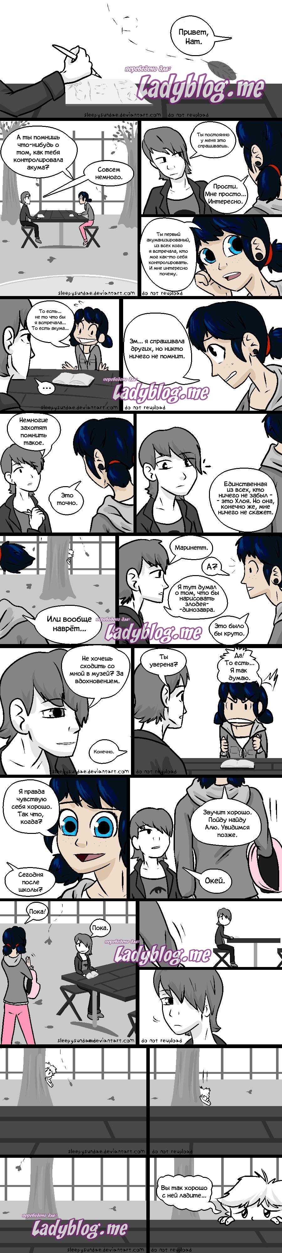 Комикс Леди Баг Пятна 35-1