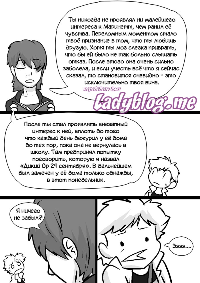 Пятна комикс леди баг и супер кот 27