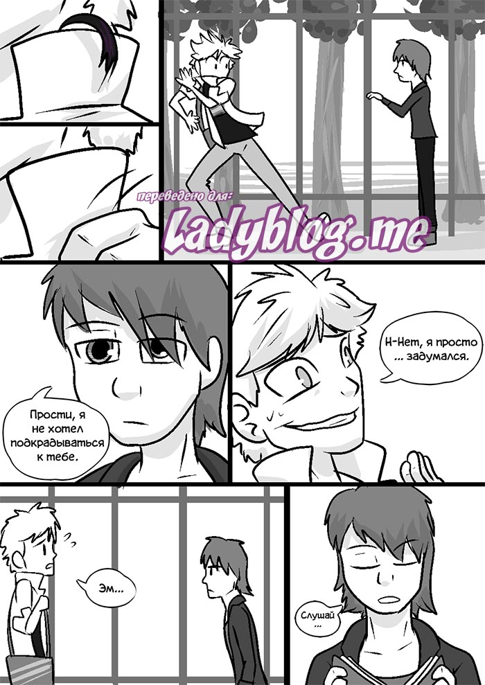 Комикс Леди Баг Пятна 28-5