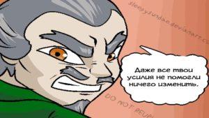 Комикс Леди Баг Пятна 48