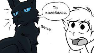 Комикс Леди Баг Пятна 58