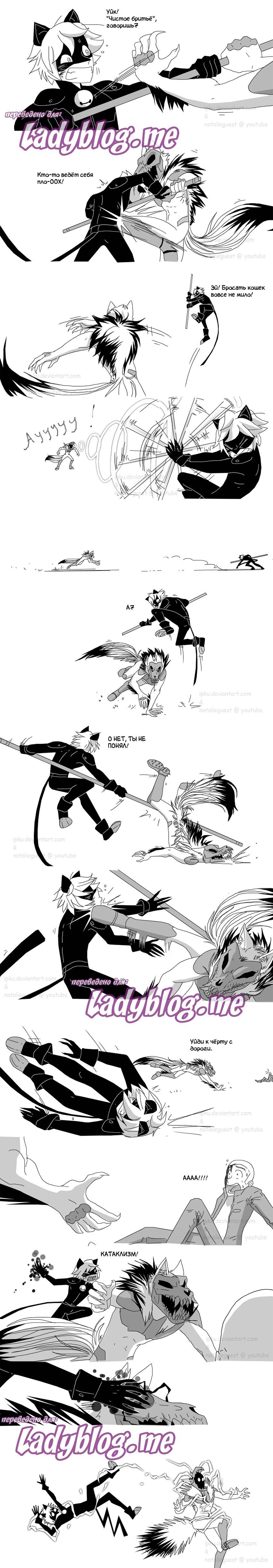 Комикс Леди Баг Азарт Охоты 14-3