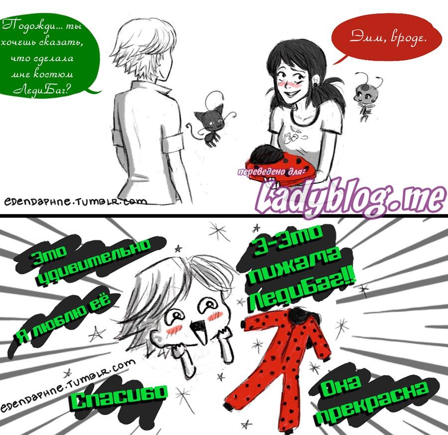 Комикс Леди Баг Пижамы 1