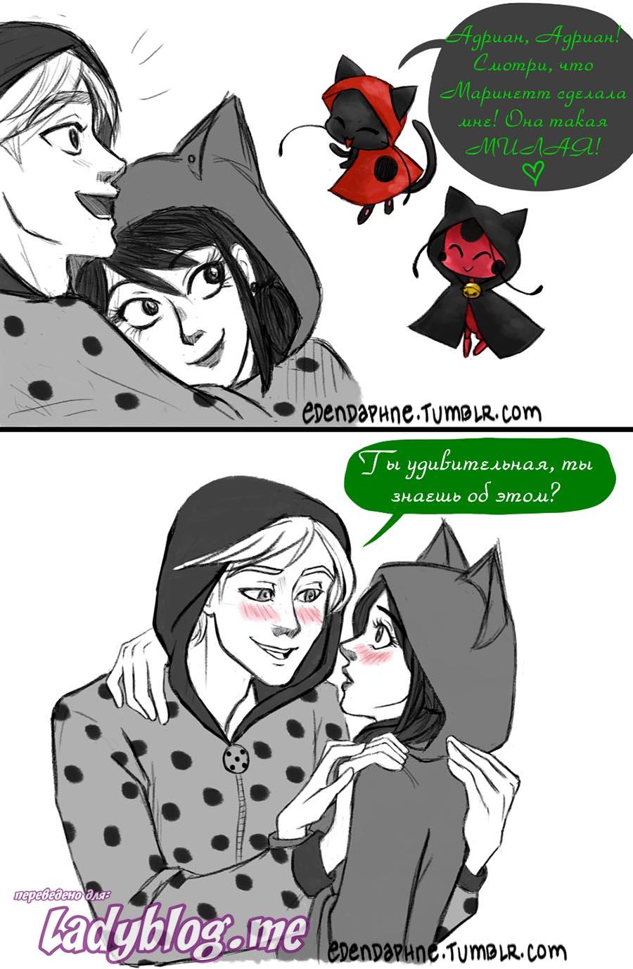 Комикс Леди Баг Пижамы 8