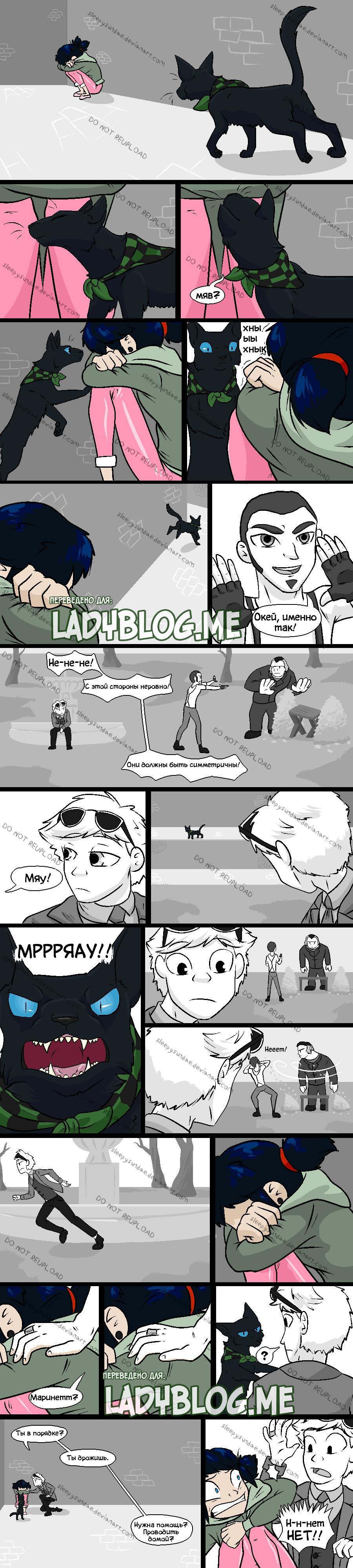 Комикс Леди Баг Пятна 68-1