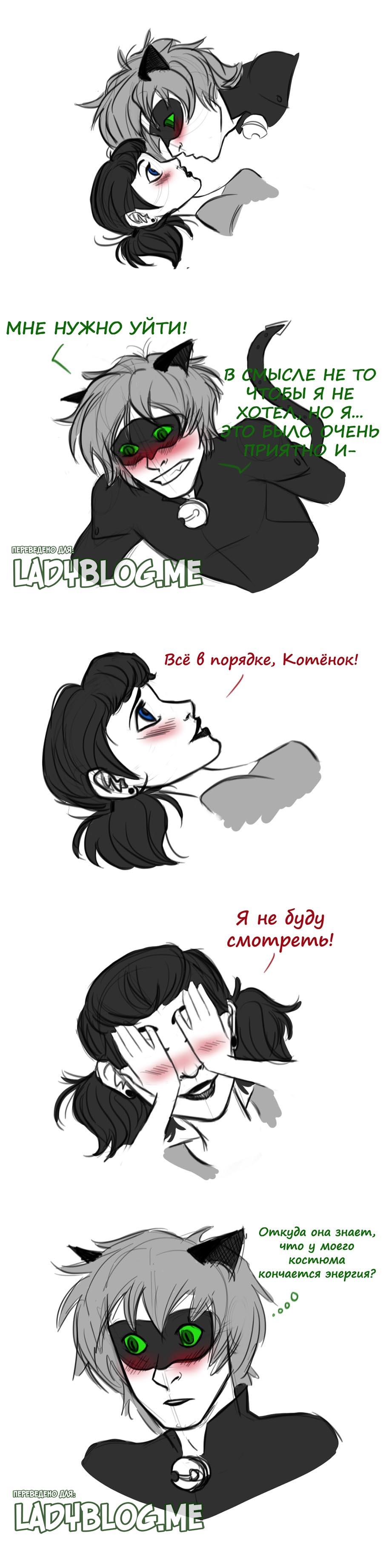 Комикс Леди Баг Привет Принцесса 8