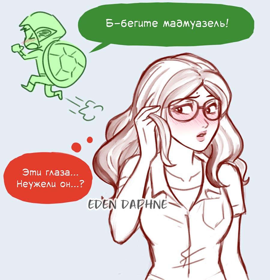 Комикс Леди Баг Береги Себя 5