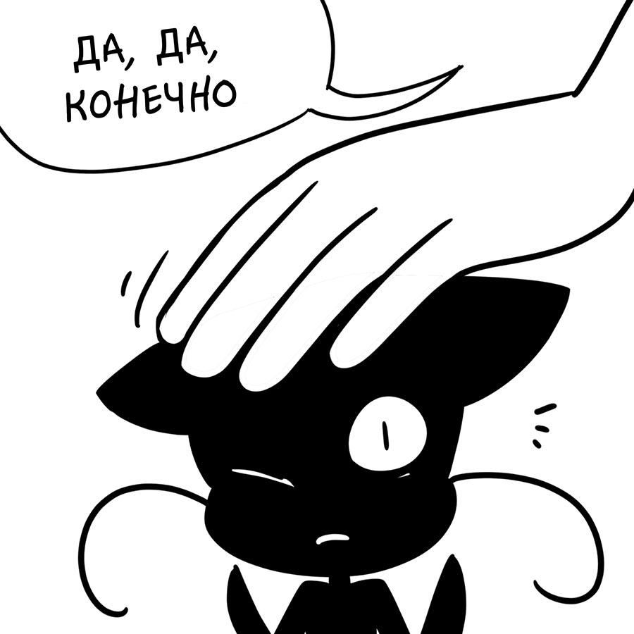Комикс Леди Баг Бог Разрушений 3
