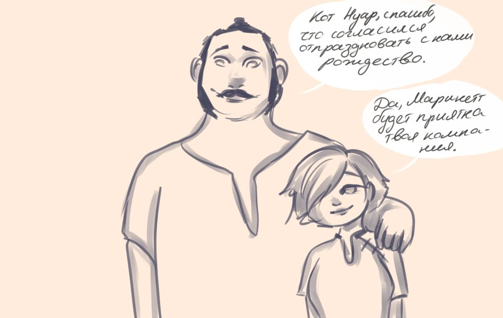 Комикс Леди Баг и Супер Кот Новогодние Дела 2
