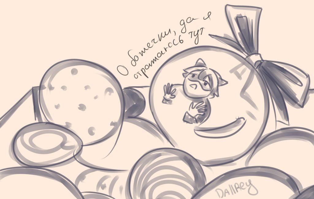 Комикс Леди Баг и Супер Кот Новогодние Дела 15