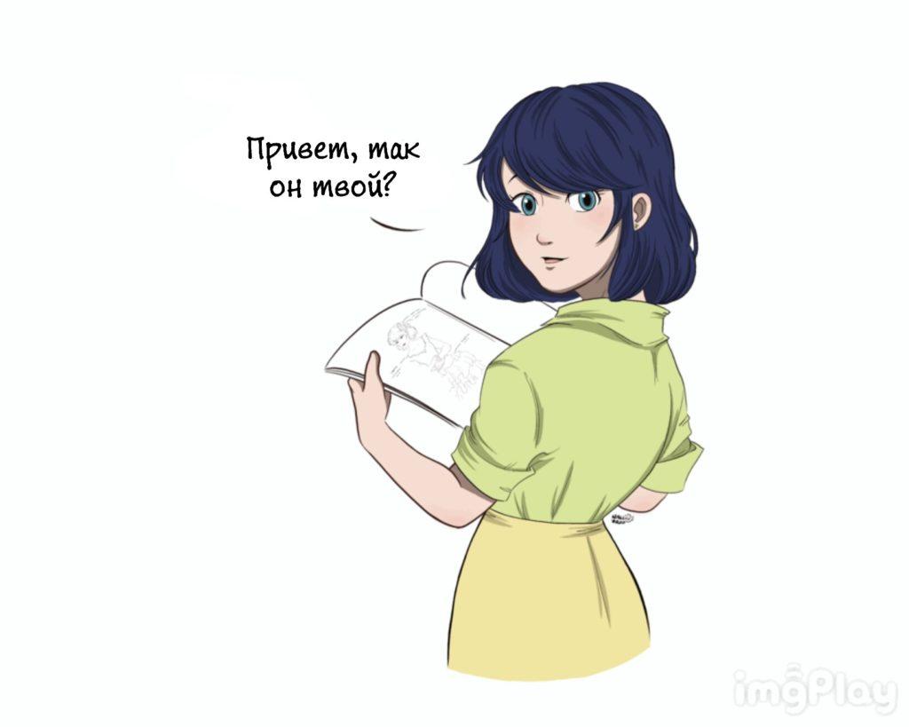 Комикс Леди Баг и Супер Кот Мистер Баг и Леди Нуар 1-3
