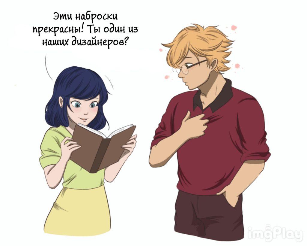 Комикс Леди Баг и Супер Кот Мистер Баг и Леди Нуар 1-6