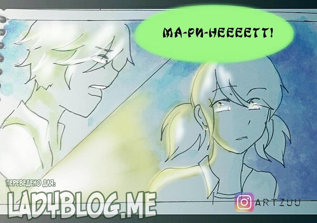 Комикс Леди Баг и Супер-Кот Амнезия 2-6