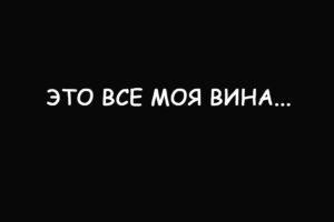 Комикс Леди Баг и Супер-Кот Амнезия 3-3