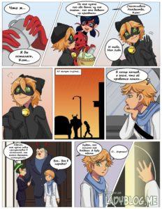 Комикс Леди Баг и Супер Кот Джингл Багс. Рождественская история 9-2