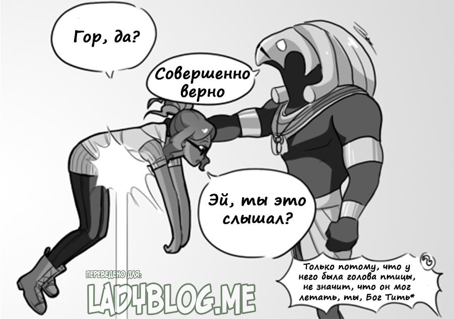 Комикс Леди Баг и Супер Кот Скарлет Леди 33-6