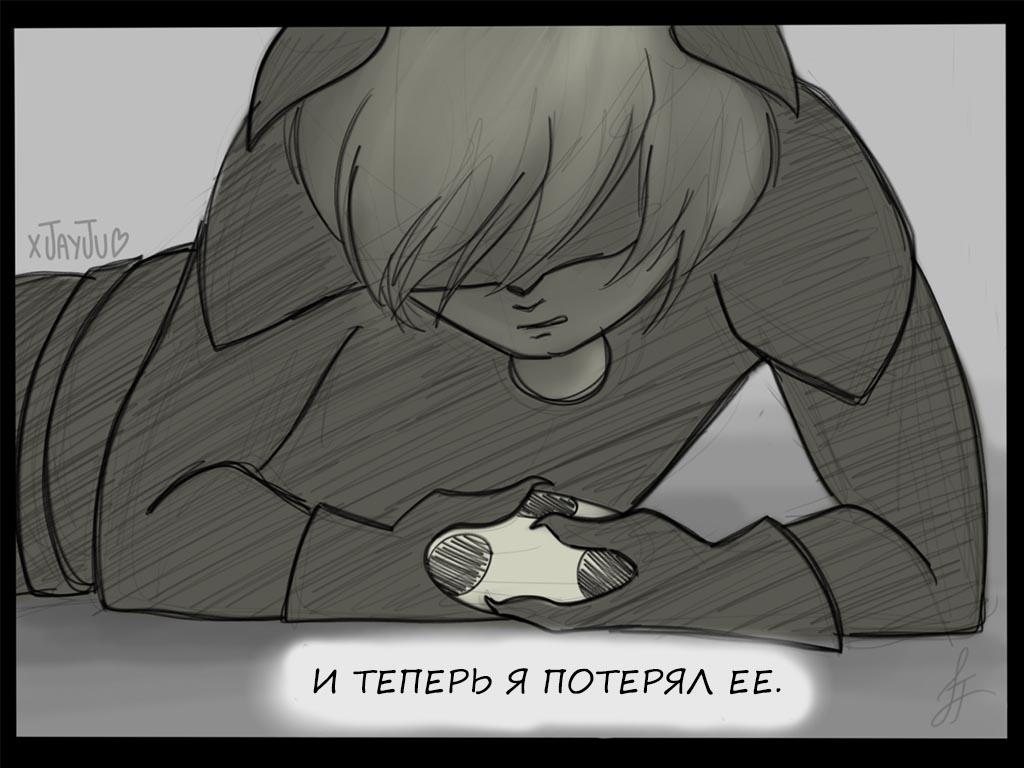 Комикс Леди Баг и Супер Кот Просто песня 14-7