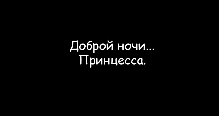 Комикс Леди Баг и Супер-Кот Амнезия 14-10