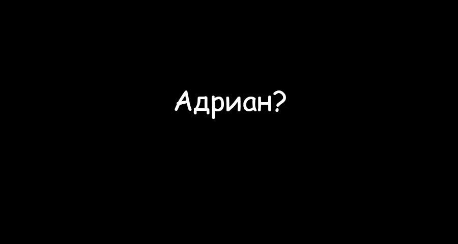 Комикс Леди Баг и Супер-Кот Амнезия 14-7