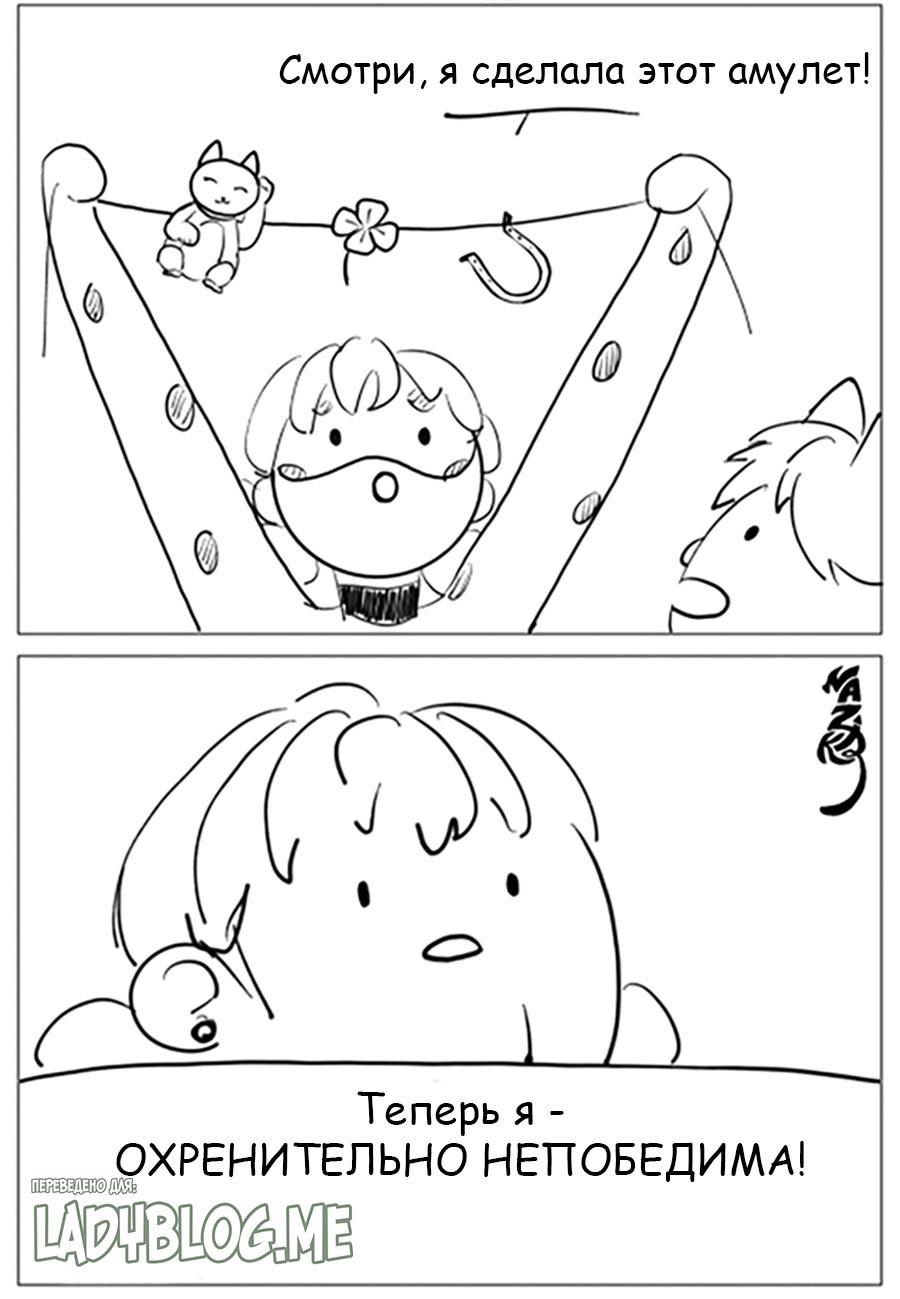 Комикс Непобедима 1-2