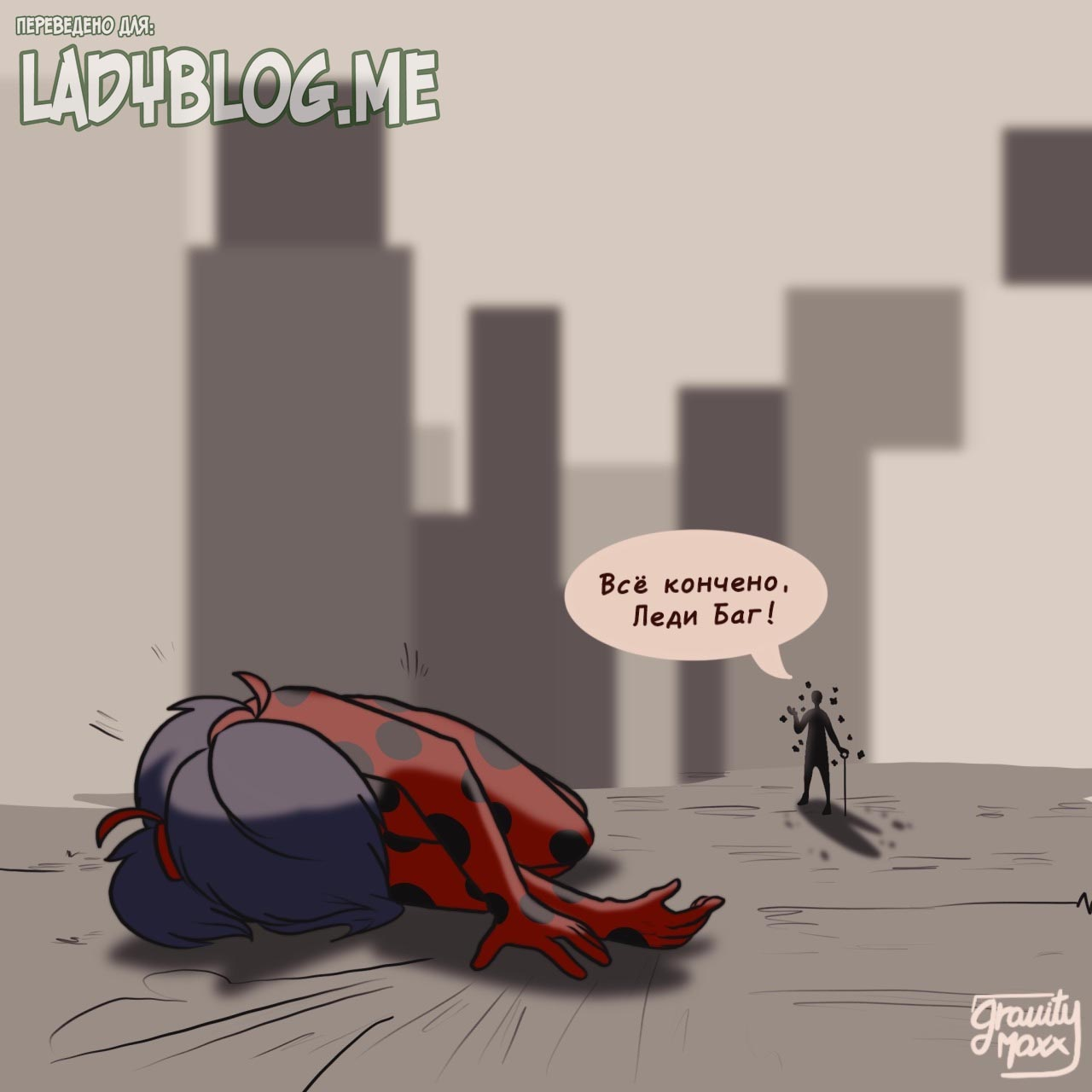 Комикс Кот Блан AU 1-1