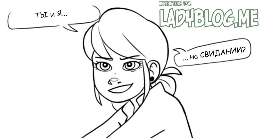 Комикс Много мыслей 1-3