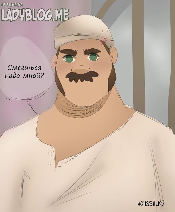 Комикс Ну и шуточки 1-2