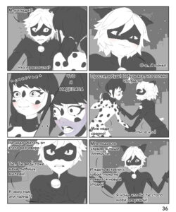Комикс Одна судьба на двоих 4-7