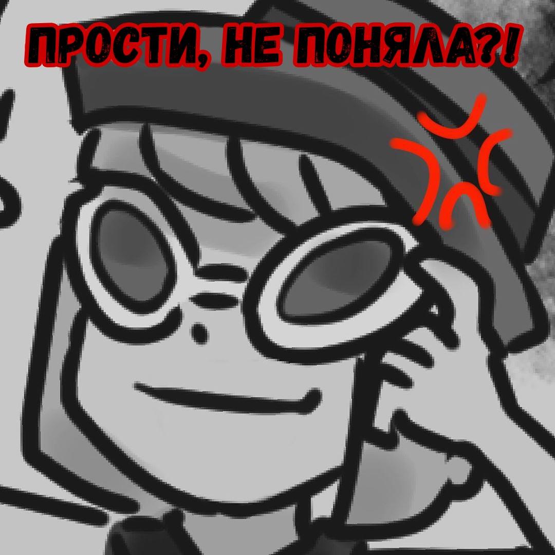 Комикс Будущая жена 1-4