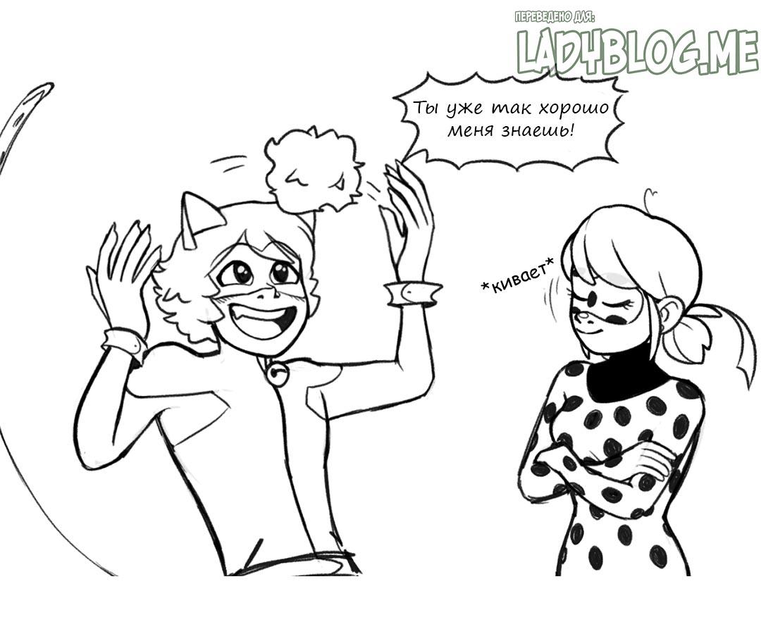 Комикс Настоящий подарок 1-4