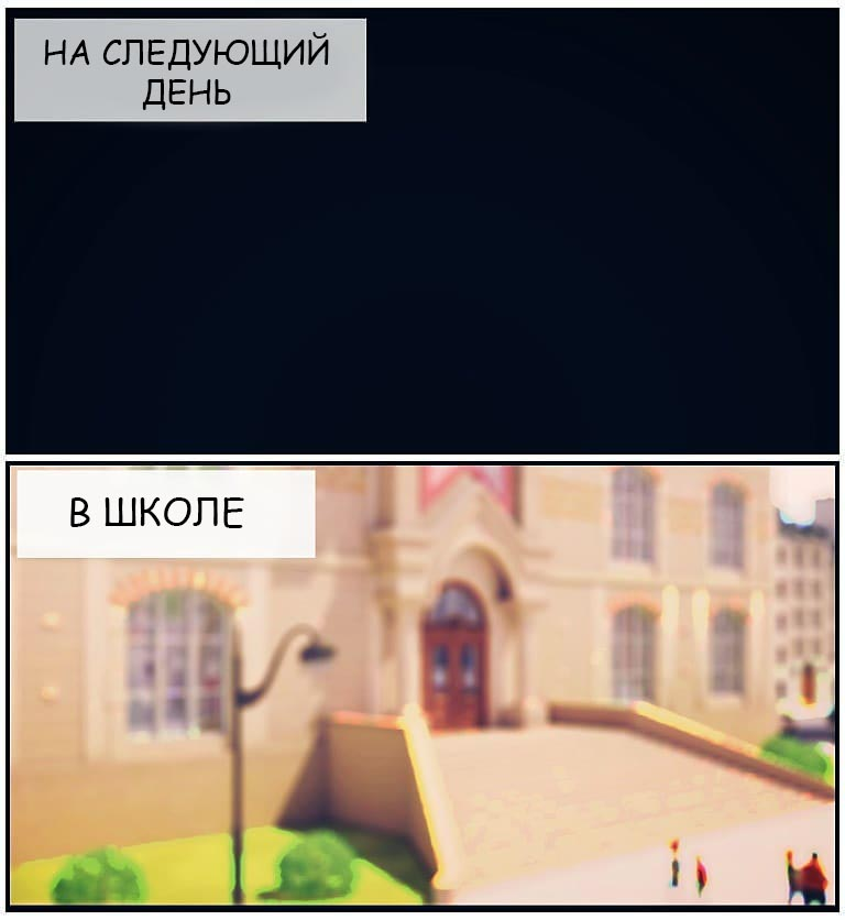 Комикс Леди Баг и Супер-Кот Амнезия 16-1