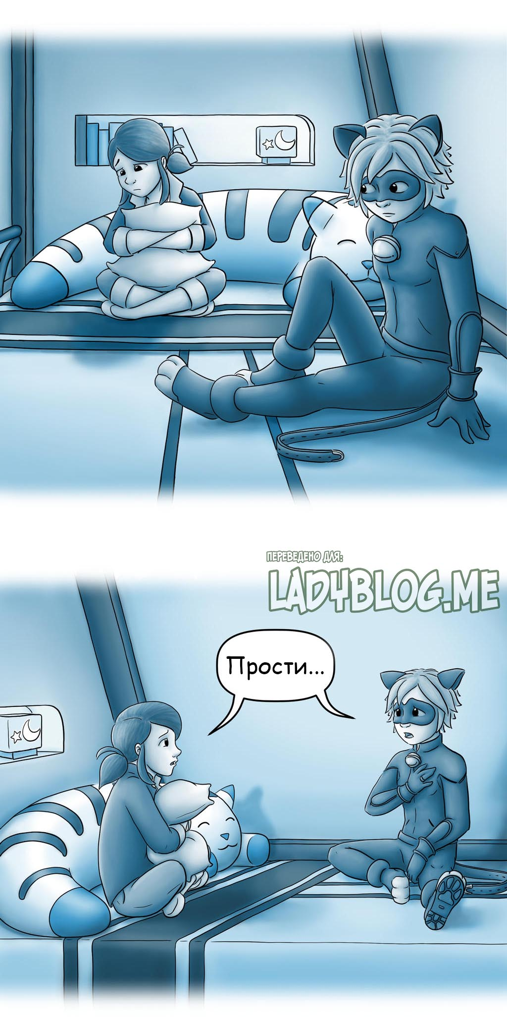 Комикс Леди Баг и Супер-Кот Вне игры 50-4