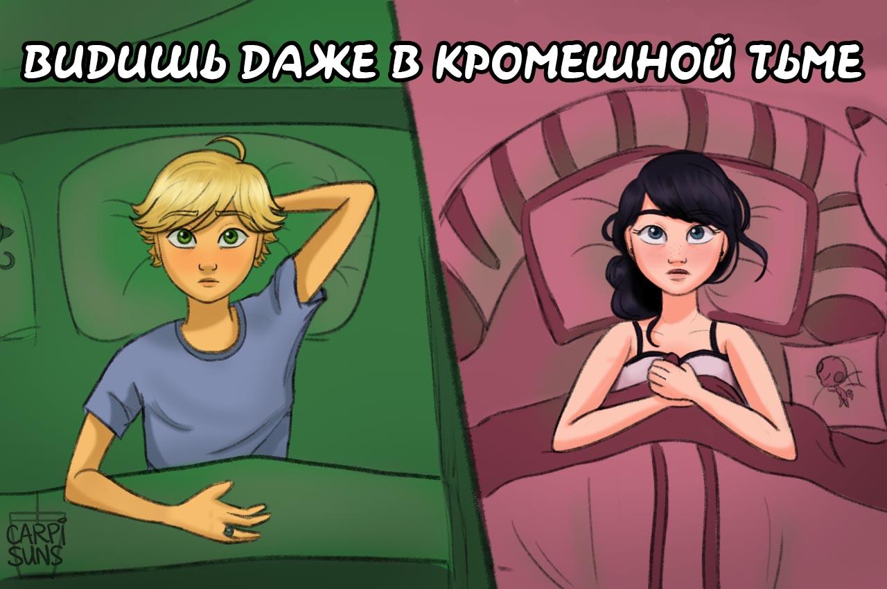 Комикс Истинная любовь 1-3