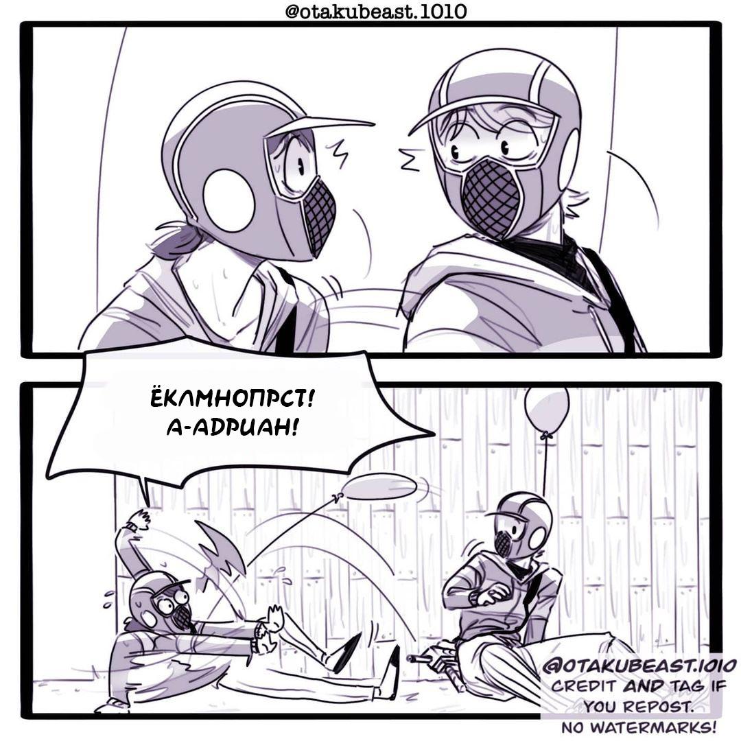 Комикс Бункер 11-6