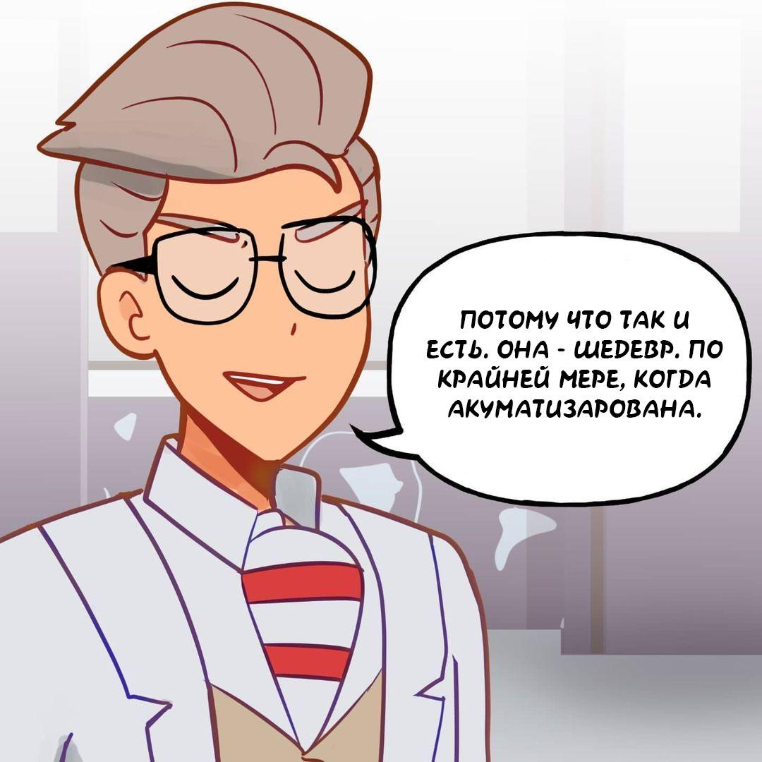 Комикс Шедевр 1-2