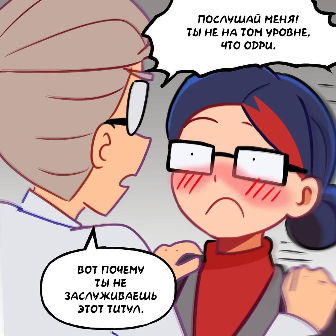 Комикс Шедевр 1-5
